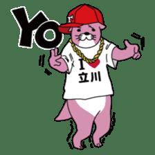 TACHIKAWAUSO Sticker by Village Vanguard sticker #4747461
