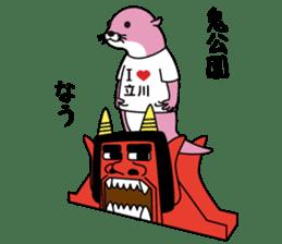 TACHIKAWAUSO Sticker by Village Vanguard sticker #4747463