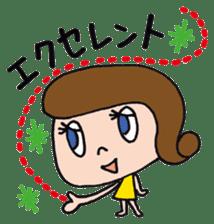 rosy life <vol.3> sticker #4747584