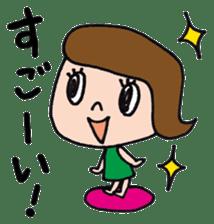 rosy life <vol.3> sticker #4747587
