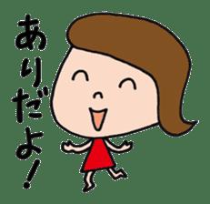 rosy life <vol.3> sticker #4747593