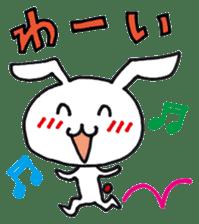 rosy life <vol.3> sticker #4747595