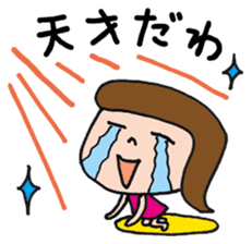 rosy life <vol.3> sticker #4747596