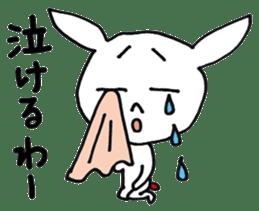 rosy life <vol.3> sticker #4747598