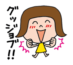 rosy life <vol.3> sticker #4747602