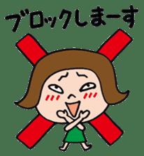 rosy life <vol.3> sticker #4747607