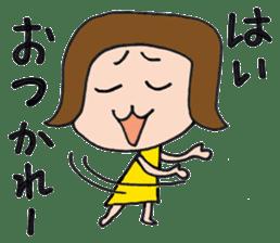 rosy life <vol.3> sticker #4747615