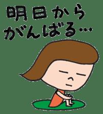 rosy life <vol.3> sticker #4747621