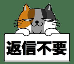 TAMAO of tortoiseshell cat sticker #4747713