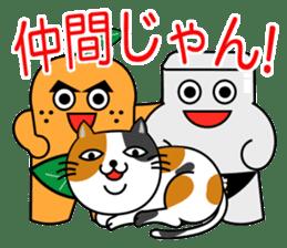 TAMAO of tortoiseshell cat sticker #4747743