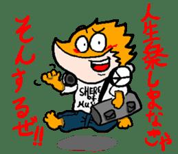 Enjoy ! SMooCH Friends ! sticker #4748076