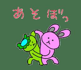 Good friend of  rabbit and kappa sticker #4748144