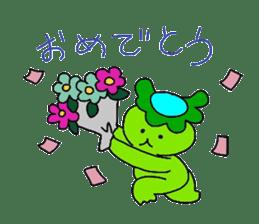 Good friend of  rabbit and kappa sticker #4748159