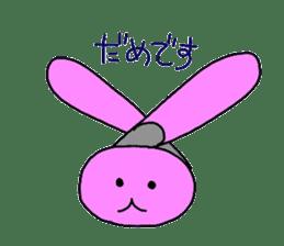 Good friend of  rabbit and kappa sticker #4748164