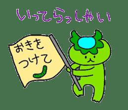 Good friend of  rabbit and kappa sticker #4748174