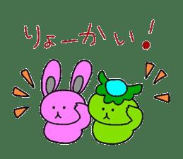 Good friend of  rabbit and kappa sticker #4748181