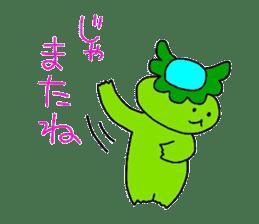 Good friend of  rabbit and kappa sticker #4748182