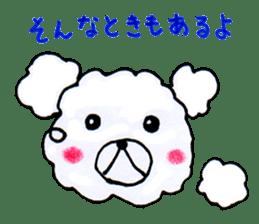Cloud bear sticker #4748626