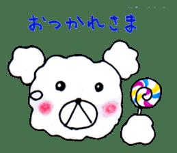 Cloud bear sticker #4748628