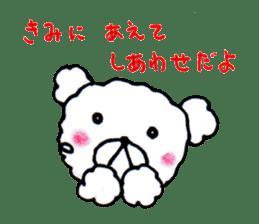 Cloud bear sticker #4748630