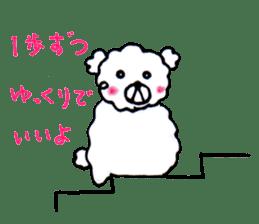 Cloud bear sticker #4748632