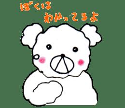 Cloud bear sticker #4748636