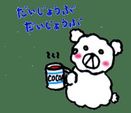Cloud bear sticker #4748641