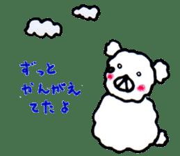 Cloud bear sticker #4748642