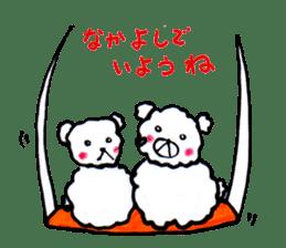 Cloud bear sticker #4748643