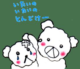 Cloud bear sticker #4748644