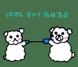 Cloud bear sticker #4748646