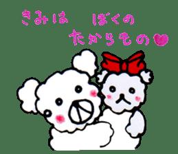 Cloud bear sticker #4748651