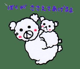 Cloud bear sticker #4748652