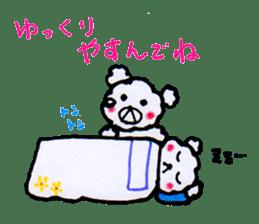 Cloud bear sticker #4748654