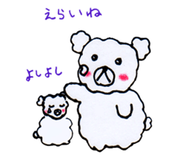 Cloud bear sticker #4748655