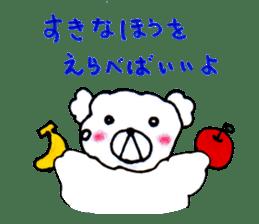 Cloud bear sticker #4748658