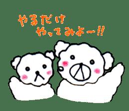 Cloud bear sticker #4748659