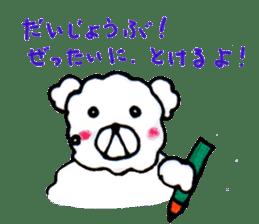 Cloud bear sticker #4748660