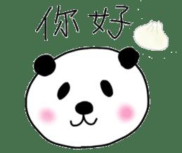 pandalife chinese sticker #4748944