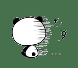 pandalife chinese sticker #4748945