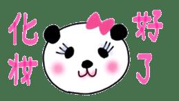 pandalife chinese sticker #4748947