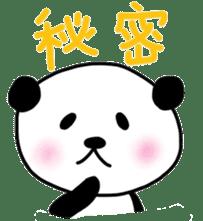 pandalife chinese sticker #4748948
