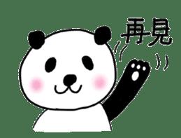 pandalife chinese sticker #4748949