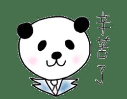 pandalife chinese sticker #4748950