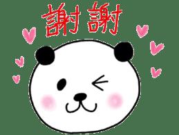 pandalife chinese sticker #4748954