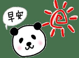 pandalife chinese sticker #4748955