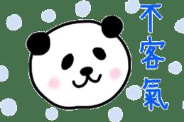 pandalife chinese sticker #4748956