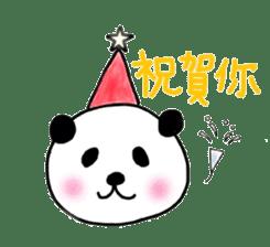 pandalife chinese sticker #4748960