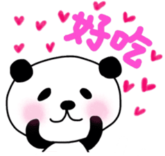 pandalife chinese sticker #4748962