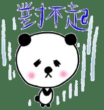 pandalife chinese sticker #4748966